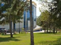 Хостел «Малибу»