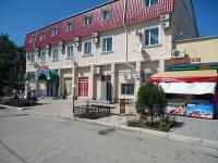 Мини-гостиница «Реаль»